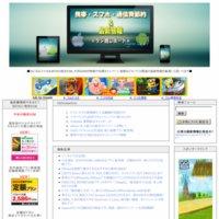 デジ朗レポート~携帯・スマホ・通信費節約&最新情報